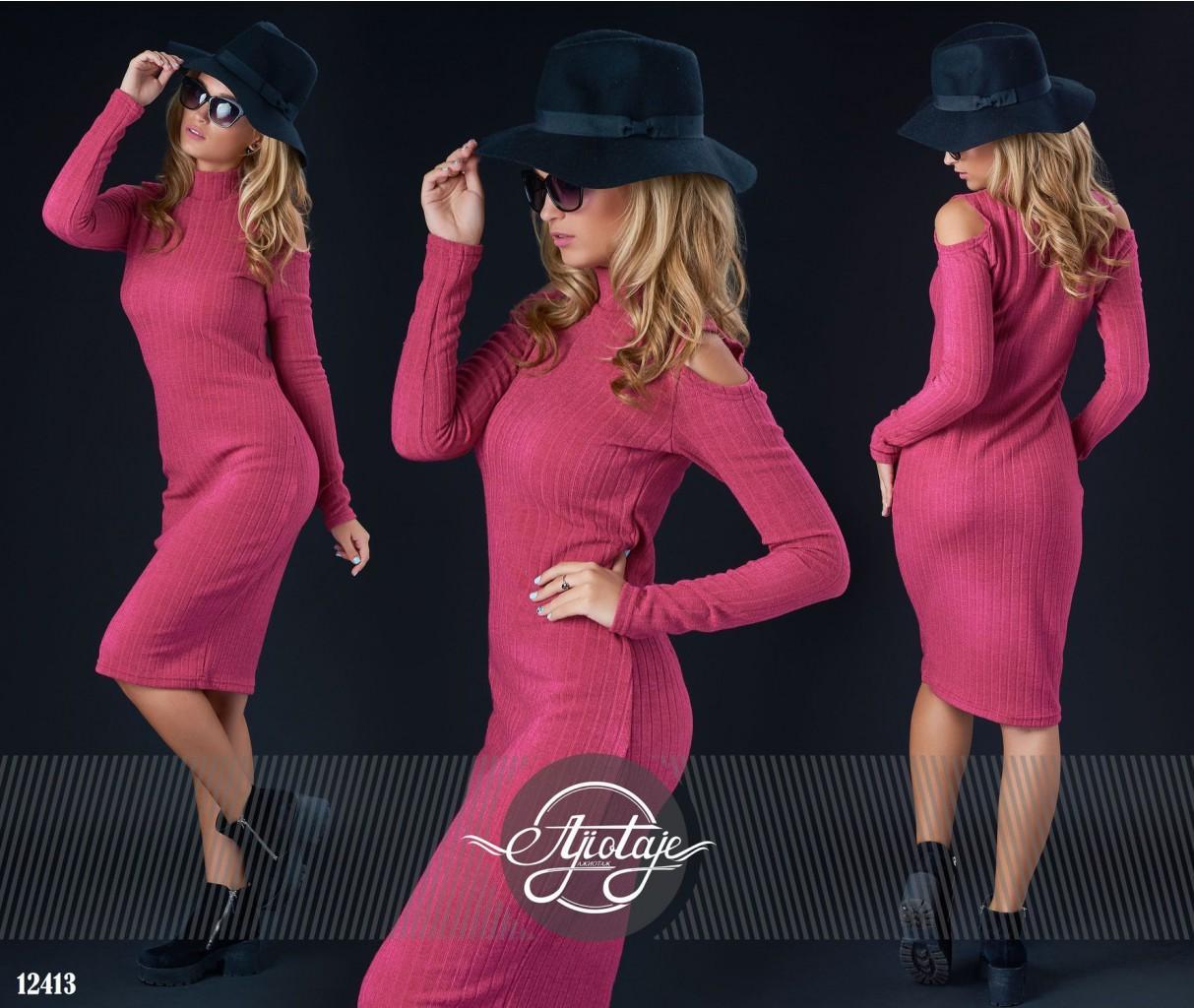 Пиар закупки организатора Sc@rlet - Стильно, гламурно и просто красиво! В офисе, на вечеринке и просто на прогулке. Платья, блузки, комбинезоны. Куртки, костюмы и многое другое. Известный украинский производитель! Женская, мужская одежда, есть большие раз