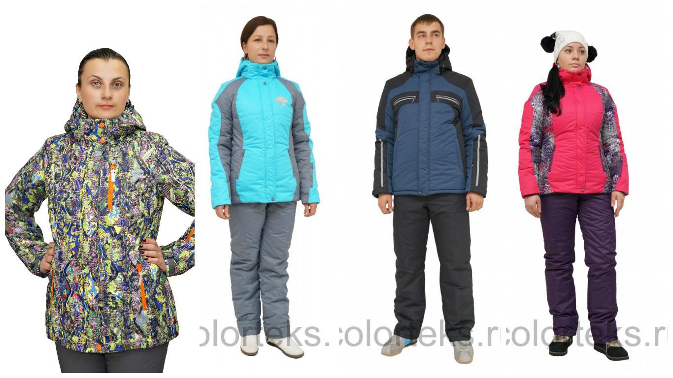 СБОР ЗАКРЫТ! Очень теплые зимние костюмы от Российского производителя. Есть большие размеры!