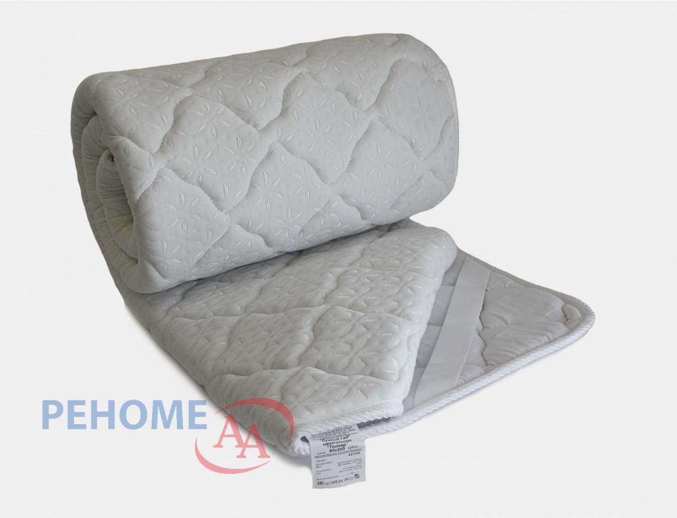 Сбор заказов. Реноме - весь текстиль в одном месте и по лучшим ценам! Подушки, одеяла, наматрацники, кпб, простыни на
