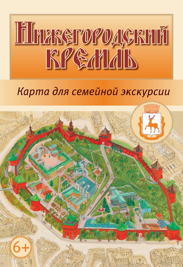 Книги о Нижнем Новгороде