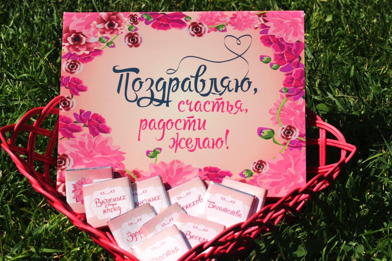 ДариРа-креативные сладкие подарки! Дизайнерский нежнейший шоколад в весёлой упаковке!Дари эмоции с подарком.Новогодняя коллекция.-1