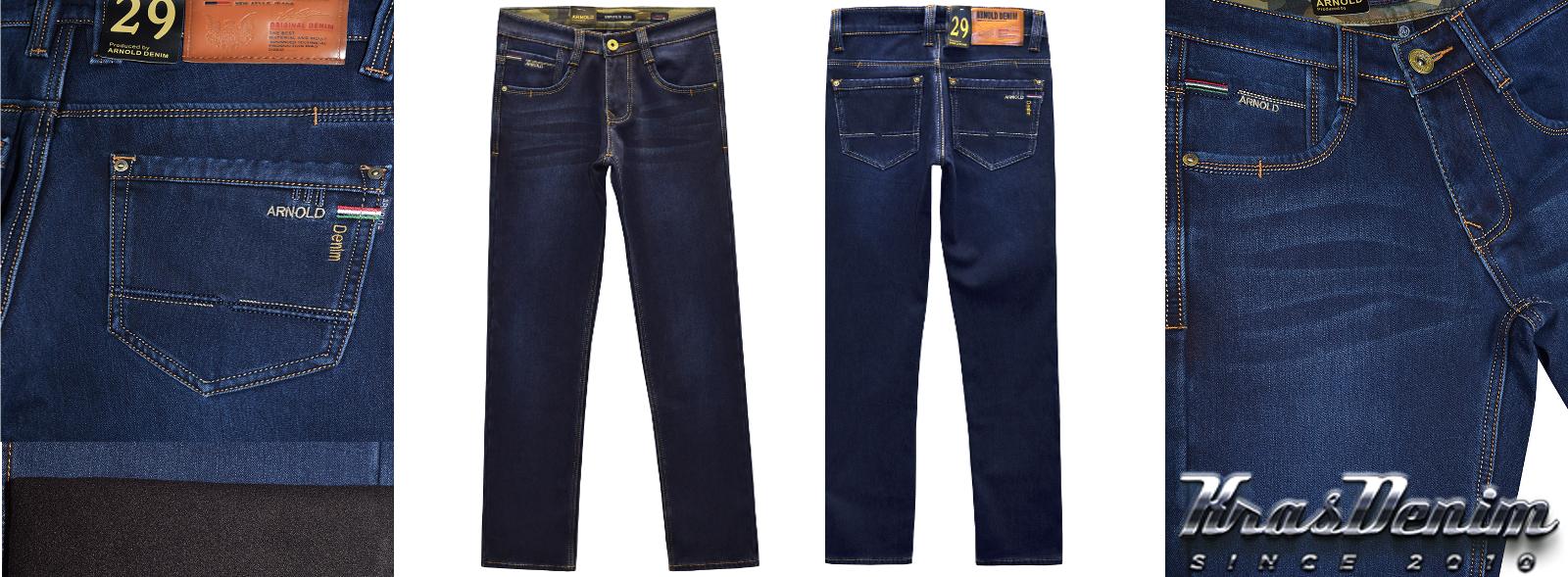 Добавила много новинок по джинсам - мужские утепленные, бойфренды, подростковые на флисе, комбезы - все в начале галерей