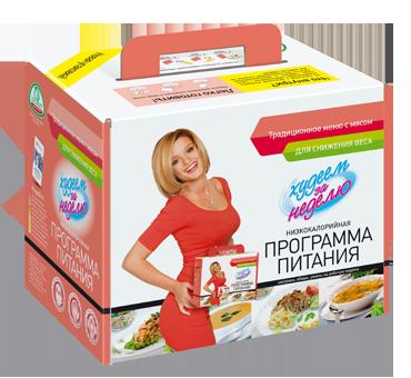 Осень не время хандрить! Животные жиры в удобной упаковке, биологически активные добавки, фиточаи, лечебная косметика, все это и многое другое в новой закупке!Огромный выбор!