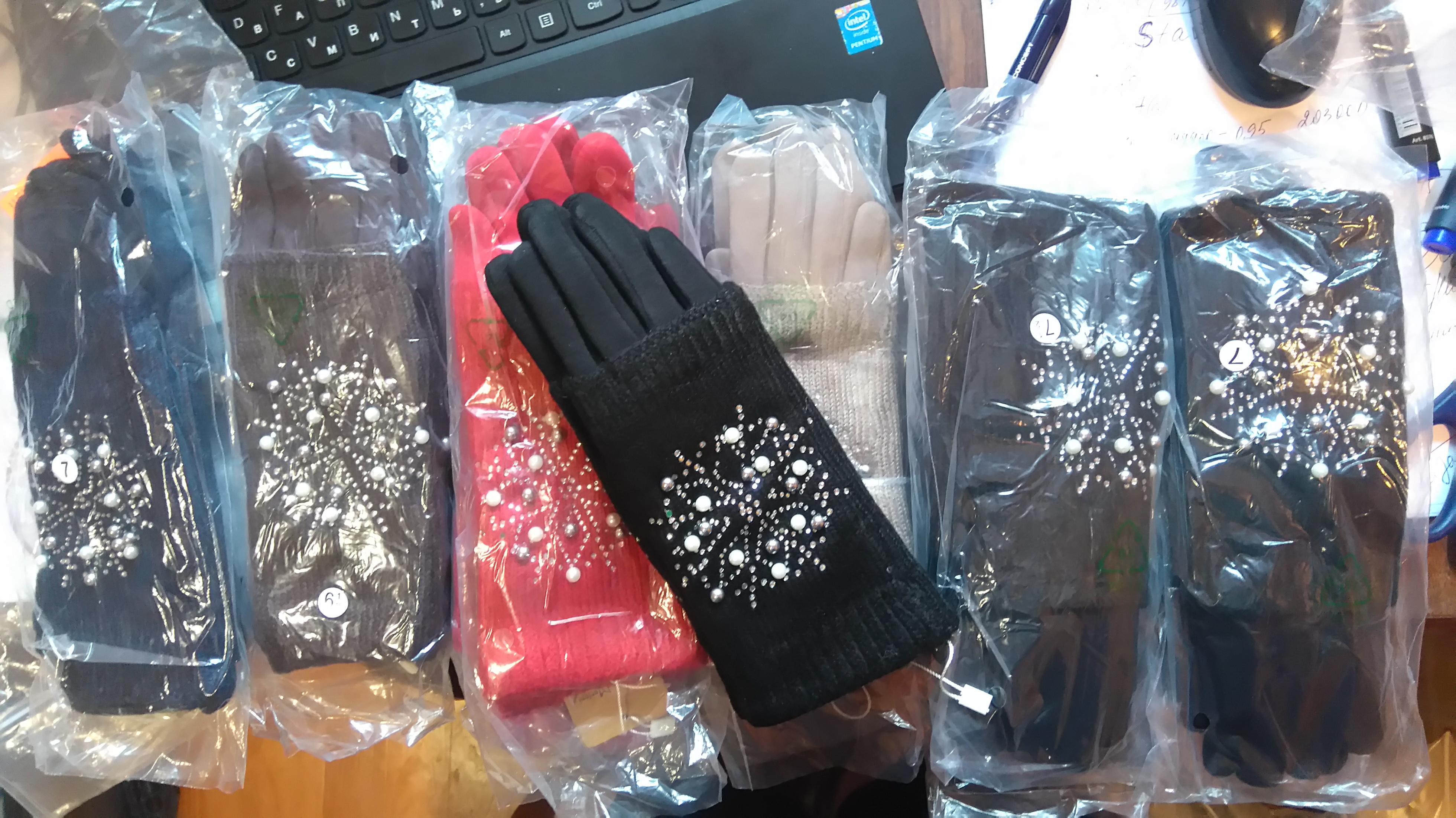Сбор заказов. Все в наличии! Перчатки здесь! Женские и мужские! Трикотаж и прессованная кожа! Все размеры! От 140 рублей!