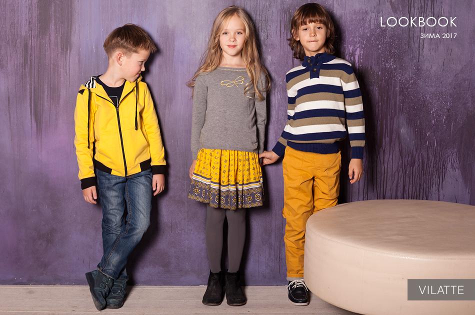 Сбор заказов. Детская коллекция Vilatte. Размеры от 98-152, без рядов. Лучше всех