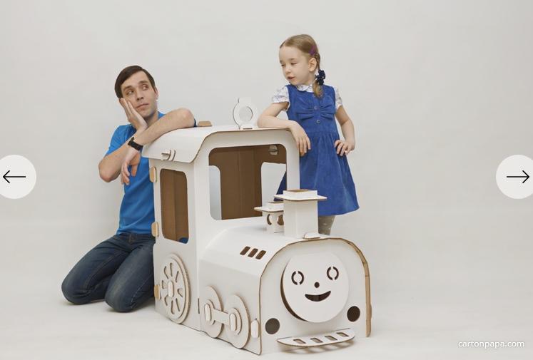 Сбор заказов. Развивающие игрушки из картона. Дома, замки, паровозы, динозавры, ракеты и еще много интересного
