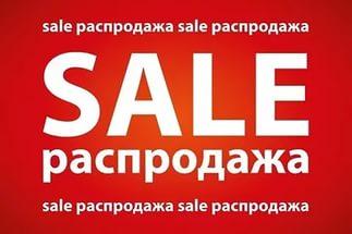 Сбор заказов. Ура! Жаркие скидки! Распродажа новой коллекции шикарной обуви G-r-a-c-i-a-n-a! Цены в рублях! Успеем купить! Продолжение!