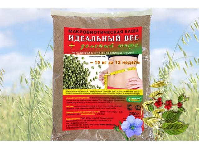 Сбор заказов. Макробиотические каши и масла холодного отжима для здоровья вас и ваших близких! Без рядов! Низкие цены! Выкуп 1.
