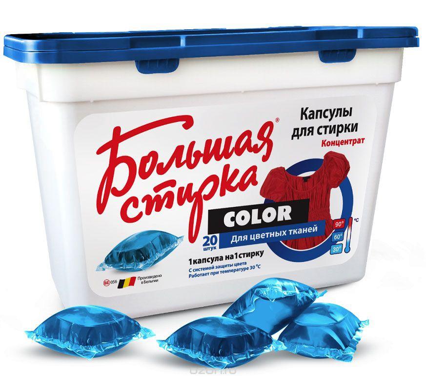 Новая закупка лучшей бытовой химии!Порошок,победитель программы контрольная закупка!Капсулы и гели для стирки,таблетки для пмм!И много других чистище-моющих средств для дома известных брендов по отличным ценам!