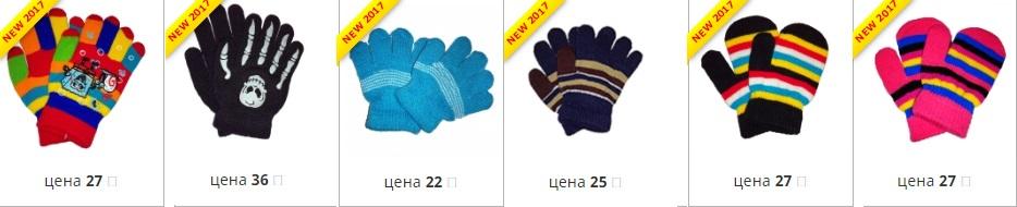 Сбор заказов. Потеряют и не жалко!!! Детские перчатки и варежки от 27руб!!! Качество хорошее. Стоп 2 ноября! Выбор приличный.