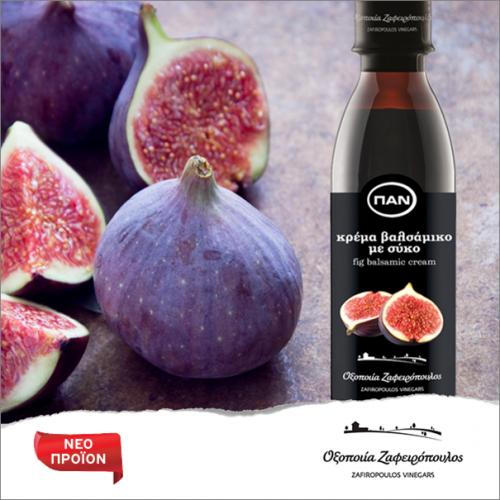 Сбор заказов. Оливковое масло, оливки, бальзамический крем, лимонная приправа и многие другие вкусные вещи из Греции! Отличные цены!