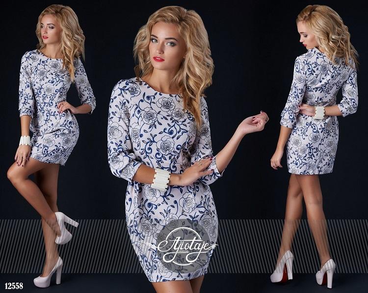 Ажиотаж - жизнь в ритме стиля! Отменное качество и красота женской одежды! Большой выбор платьев по 1000 руб.! Выкуп 9.