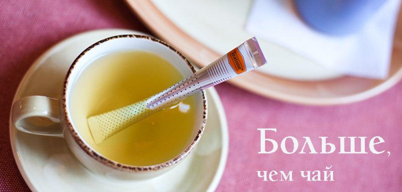 Сбор заказов. Teatone-Новый формат чаепития. Изысканная коллекция листового чая в стиках, чай в пакетиках для чашек и