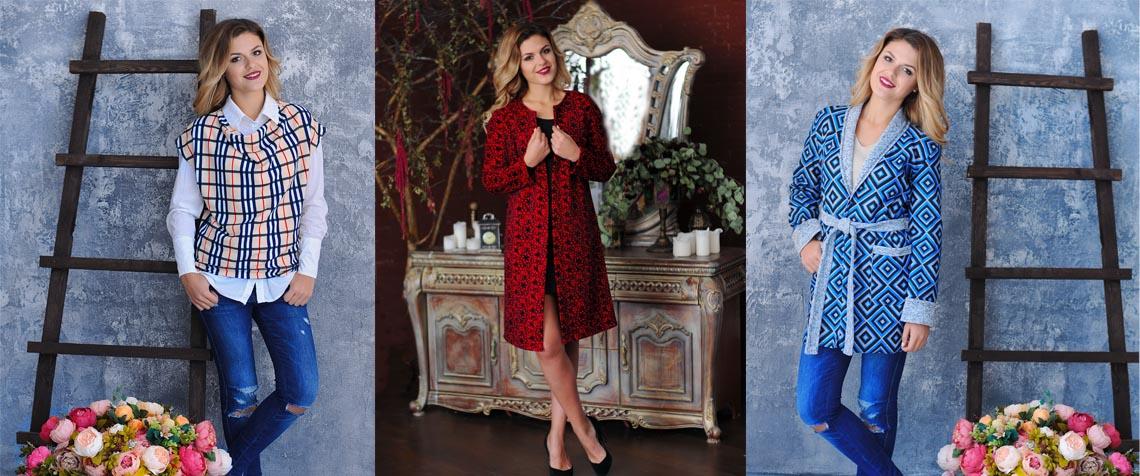 Яркие платья и эффектные блузки и кардиганы от производителя Linstyle. Без рядов, гарантия по цвету, цены от 350 руб. Готовимся к праздникам! Выкуп 2.