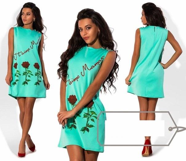 Сбор заказов. Платья! Стильная, молодежная, элегантная одежда от 36-56 размера. Выкуп 1