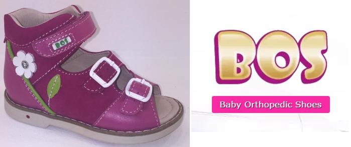 Сбор заказов. Снижение цен! Ортопедическая обувь для детей BOS - правильная и безопасная обувь высокого качества. Настоящая польза для Вашего ребенка! Размеры с 18-30. Без рядов! Акция на ботинки на флисе, сандалики! Вся обувь из натуральной кожи!