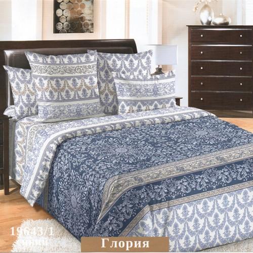 Сбор заказов. Серенада - огромный выбор качественного постельного белья и др.