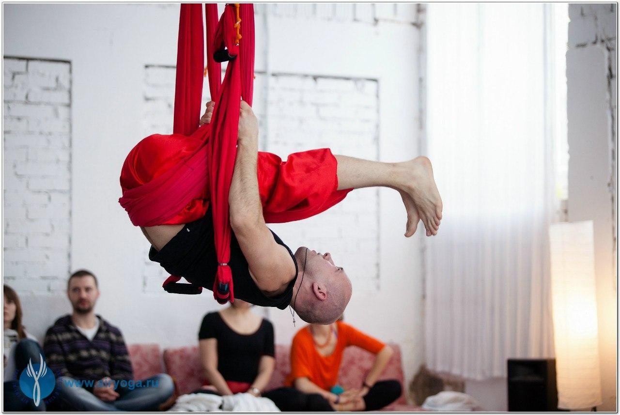 Воздушная йога - открытые уроки с Максимом Звягиным!