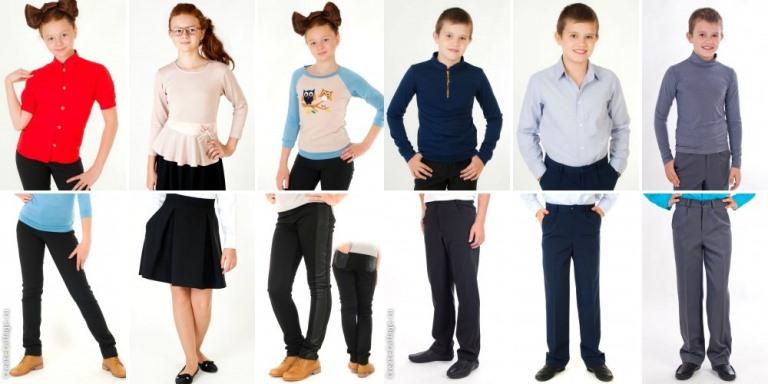 СБОР ЗАВЕРШЕН!! Gut&tis-школьная и повседневная одежда для детей: утепленные брюки на флисе, вискозные водолазки, рубашки, блузки, джемпера. Низкие цены-отличное качество! Без рядов. Сбор 14.