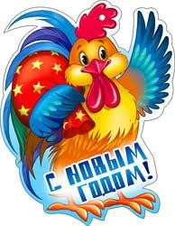 Сбор заказов.Товары для праздников-новогодние игрушки,декор,открытки,календари,плакаты,фейерверки, бенгальские огни,карнавальные костюмы и аксессуары,фотоальбомы,аксессуары для приколов и розыгрышей,воздушные шары и др.Галереи.Без рядов