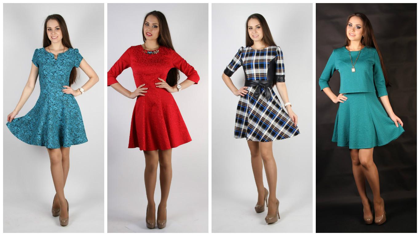 СБОР ЗАКРЫТ. Платья деловые, повседневные, вечерние от производителя. Распродажа-платья от 500 руб.