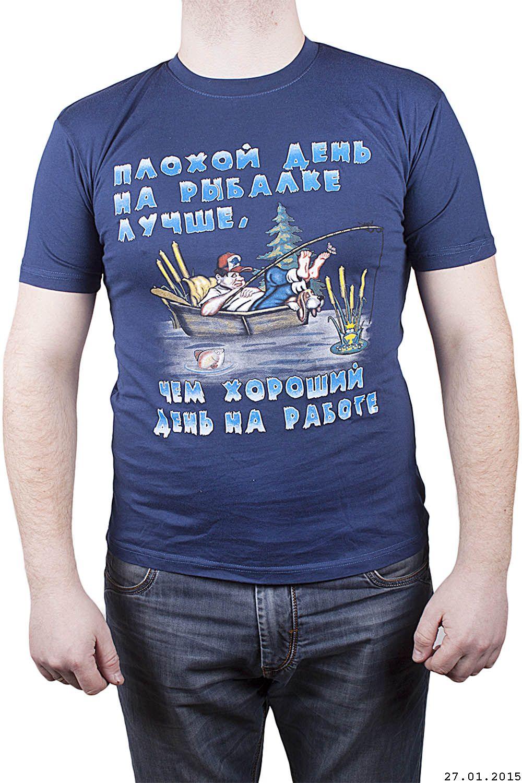 Очень интересные мужские футболки с принтами и надписями!