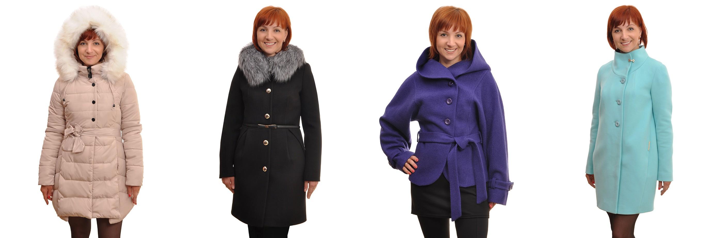 Красивые Пальто по Красивой Цене. Без рядов - 19