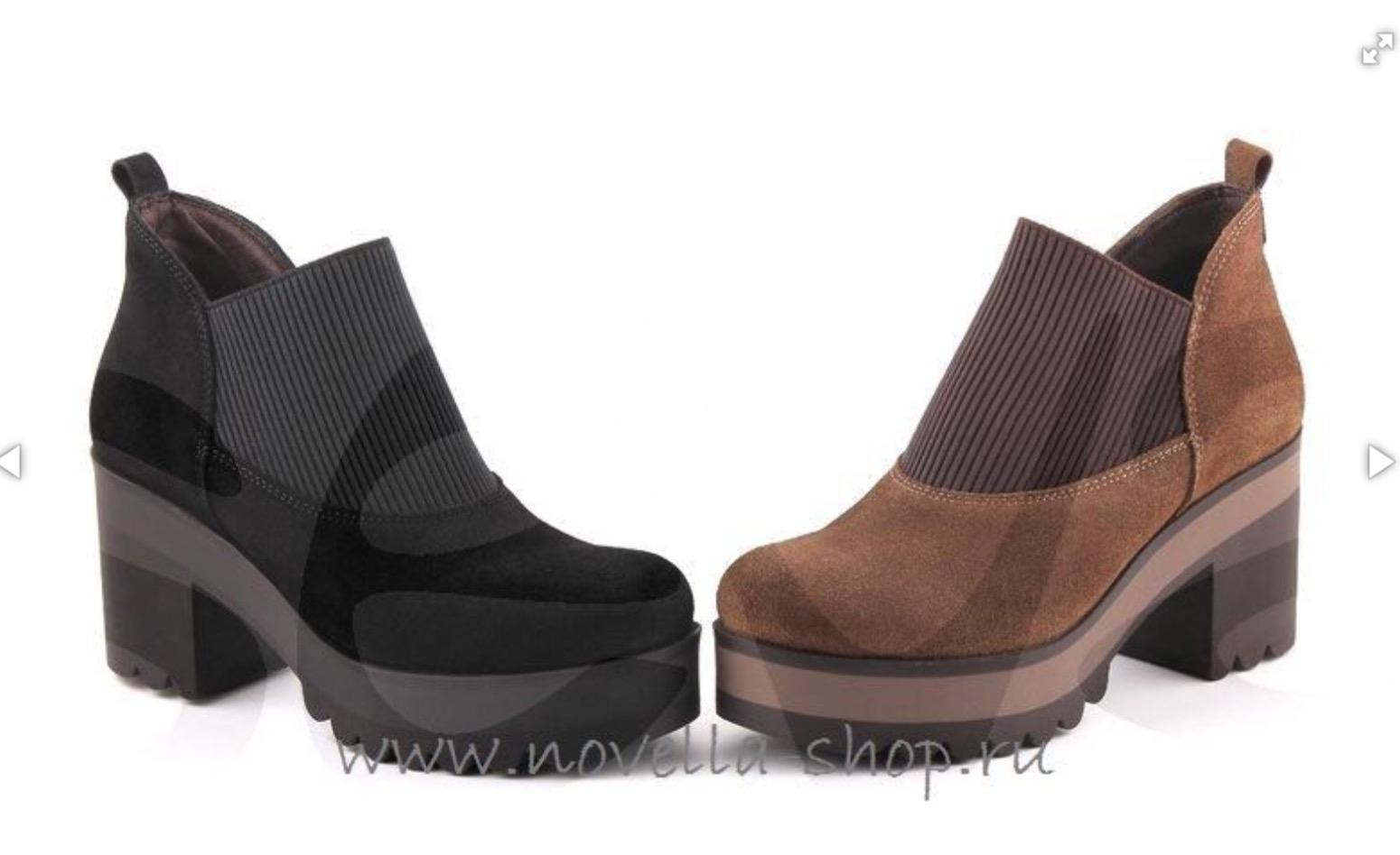 Пристрою ботинки женские размер 40(40,5)