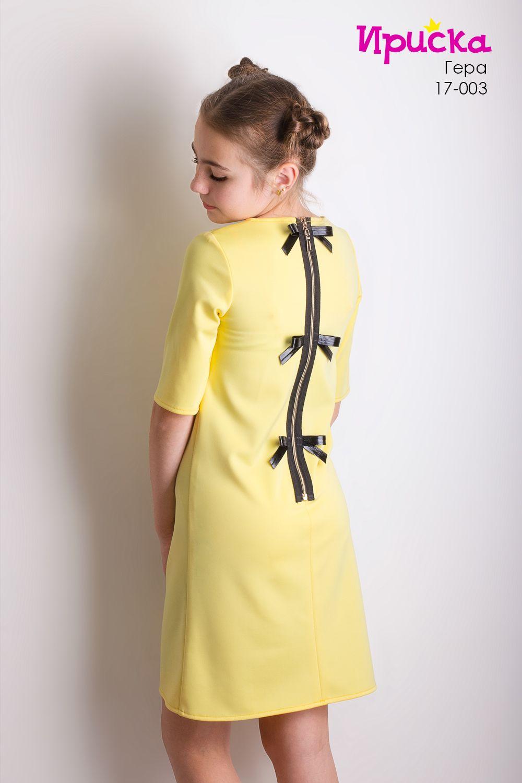 Великолепные платья от швейной фабрики Ириска! Широкий модельный и размерный ряд удовлетворит даже самых капризных