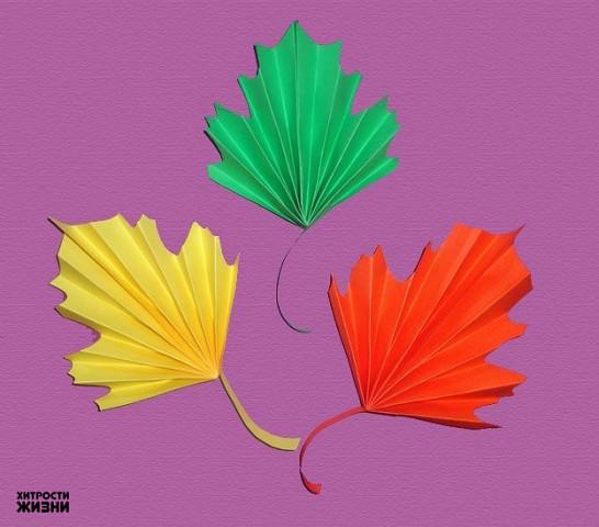 Объемные кленовые листья. Поделки с детьми