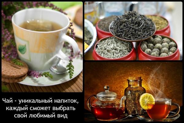 Сбор заказов. Русск@я Чайн@я Комп@ния лидер на российском рынке чая и кофе. Весовые, фасованные и множество аксессуаров. Выкуп-5