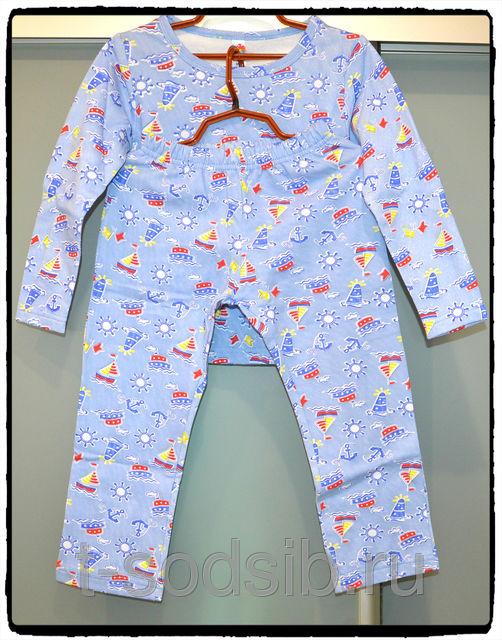 Сбор заказов-1. тм t-sod теплые пижамы с начесом всего 230р надо брать