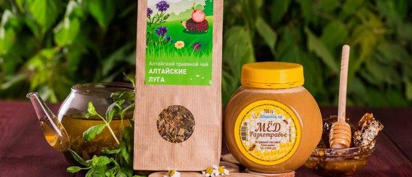 Сбор заказов. Алт@йвита - лекарственные травы и товары для здоровья! Алтайские травы, травяные сборы и чаи, грибы