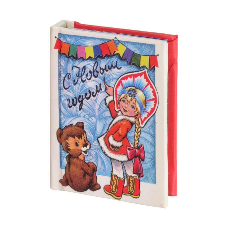 Сбор заказов. Лучший презент к НГ для всех. Магнишки! Уникальный сувенир книжка-магнит для любого случая: 60 страниц с пожеланиями, поздравлениями и яркими картинками порадует ваших друзей и родных.Выкуп-3.
