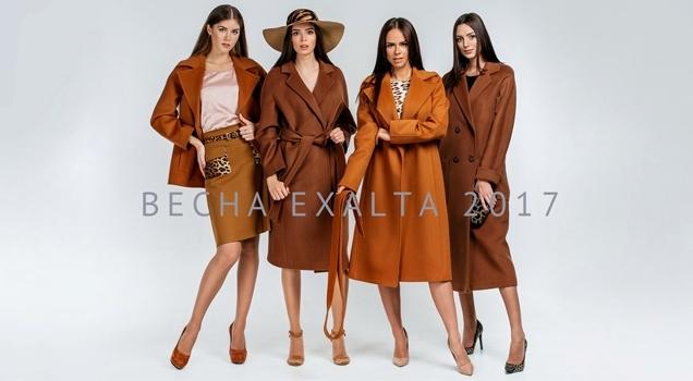 Сбор заказов. Ex@lt@ - пальто как н@строение... Предзаказ Весна-17. Ультрамодные модели, лучшие ткани! Легкие пальто, плащи! От 40 до 60 размера.