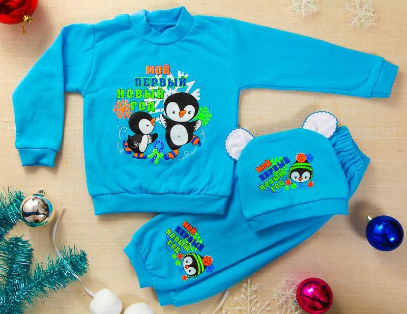 Сбор заказов. Трикот@жный рай - огромный выбор одежды для детей по очень низким ценам от 0 до 16 лет. Цены от 20 руб. Есть модели с новогодней тематикой. Выкуп 4.