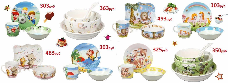 Отличные наборы детской посуды! Глубокая+плоская тарелки+чашка от 270 рублей!