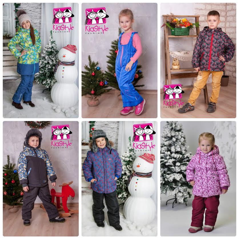 Теплая и яркая зима для ваших деток от Kidstyle! Зимние костюмы от 2000 руб., п/комбинезоны от 660 руб. Утеплитель до