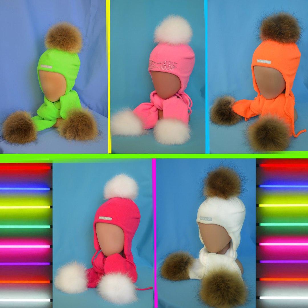 Сбор заказов. Верхняя зимняя одежда BabyBest изумительной красоты по низким ценам. Конверты на выписку, меховые конверты, комбинезоны, костюмы мембрана с рождения до 7 лет. Огромнейший выбор. Выкуп 3.