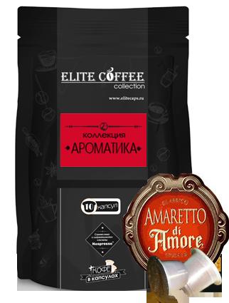 Сбор заказов. Капсулы с кофе для кофемашин Nespresso - 6. Экспресс