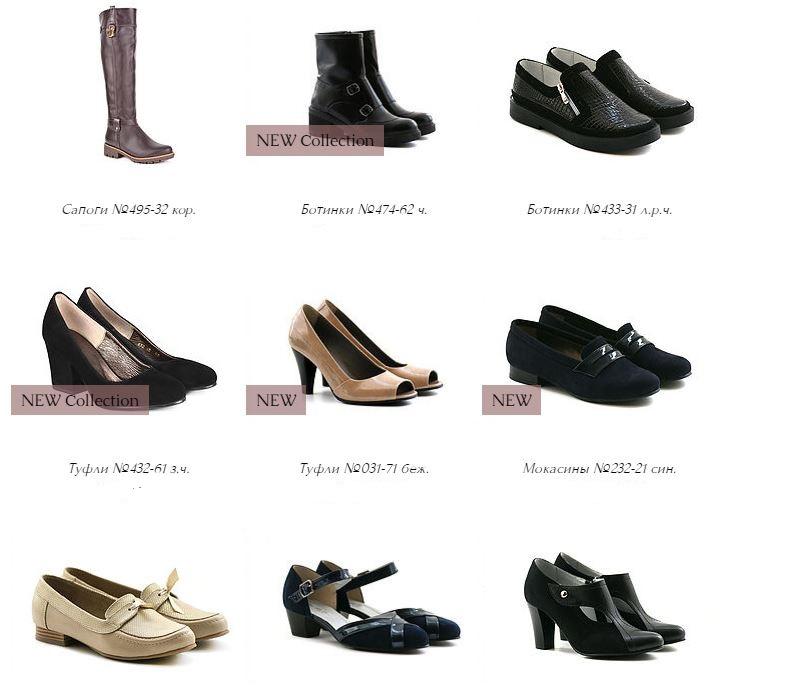 Порадуй свои ножки элегантной и качественной обувью от российского производителя. Размеры от 33 до 43. Удобные колодки! Натуральные материалы! Сбор без рядов!!! Выкуп-9.