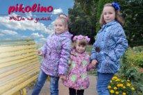Сбор заказов.Грандиозная распродажа осенней и зимней коллекции, скидки до 70% на весь ассортимент. Верхняя одежда Pikolino для детей от производителя. Красиво, бюджетно и качественно! Куртки от 450 руб. Выкуп 24 СКОРО СТОП!