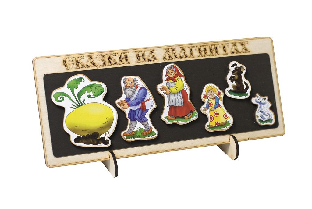 Сбор заказов. Давайте играть с детьми вместе! Распродажа настольных театров-4. Самые любимые сказки оживут у вас дома! А также сказки на магнитах и наборы для творчества. Отличные подарки!