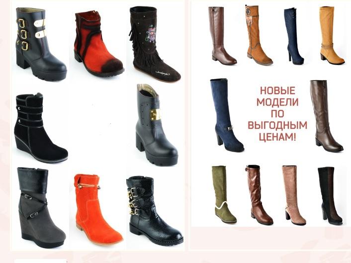 Распродажа обуви на все сезоны от 144 руб! Количество ограниченно!!!