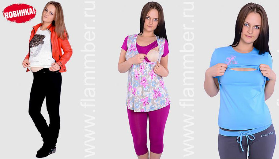 Сбор заказов. F/lam_mbe/r-одежда для беременных и кормящих мам, комплекты в роддом, дородовое и послеродовое белье