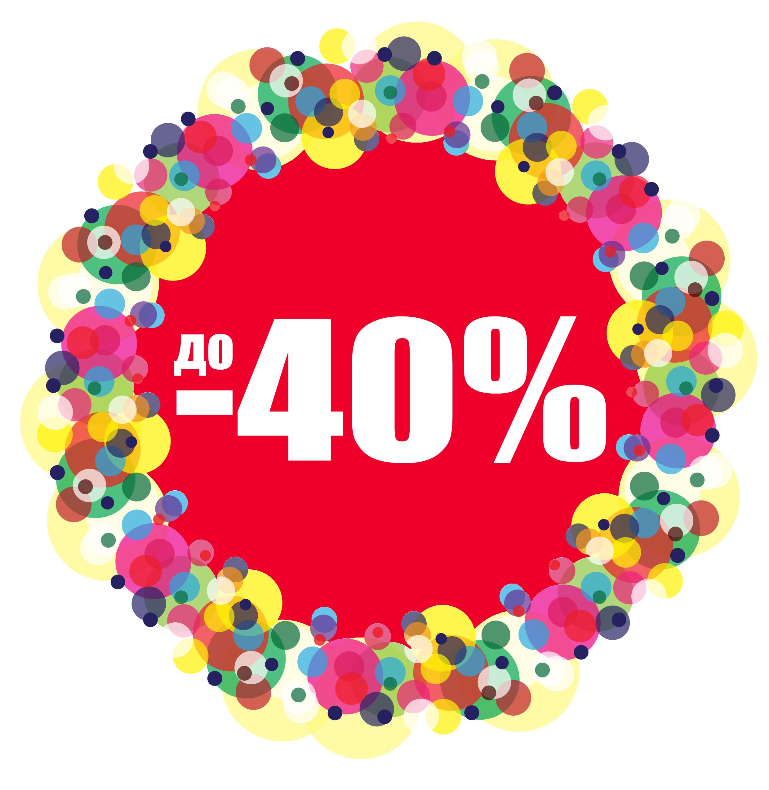 Сбор заказов. Детская одежда и обувь известной ТМ - Лиллипуты-42.Распродажа - 40% весна-лето 2016, школа. Распродажа