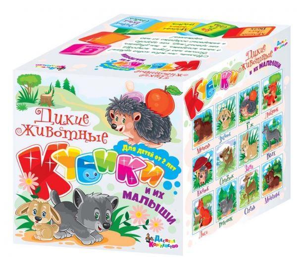 Сбор заказов. Играй и учись.Кубики,домино,пазлы,конструкторы,деревянные игрушки и многое другое.