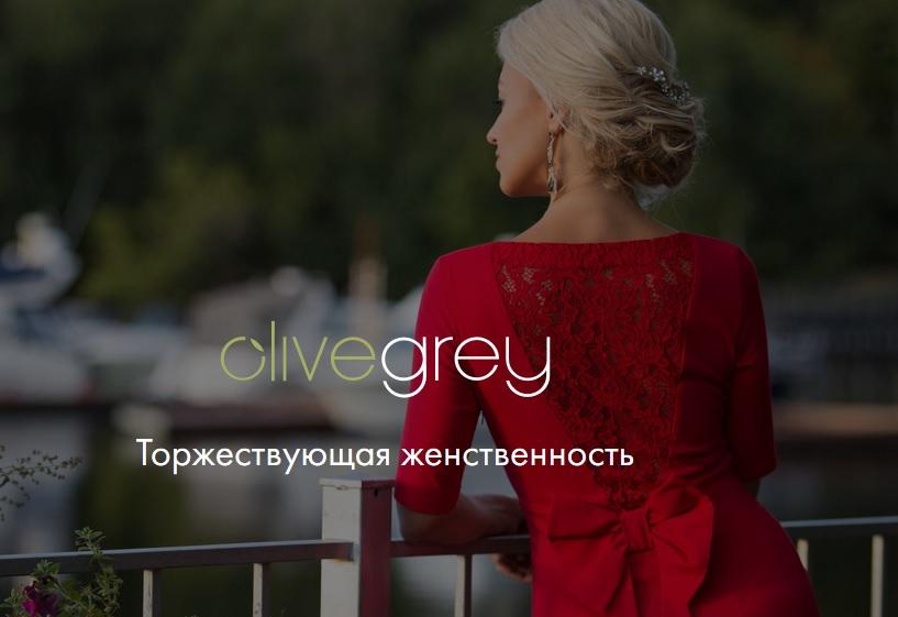 Сбор заказов. Самое время купить платье на НГ! Olivegrey - торжествующая женственность поможет в этом