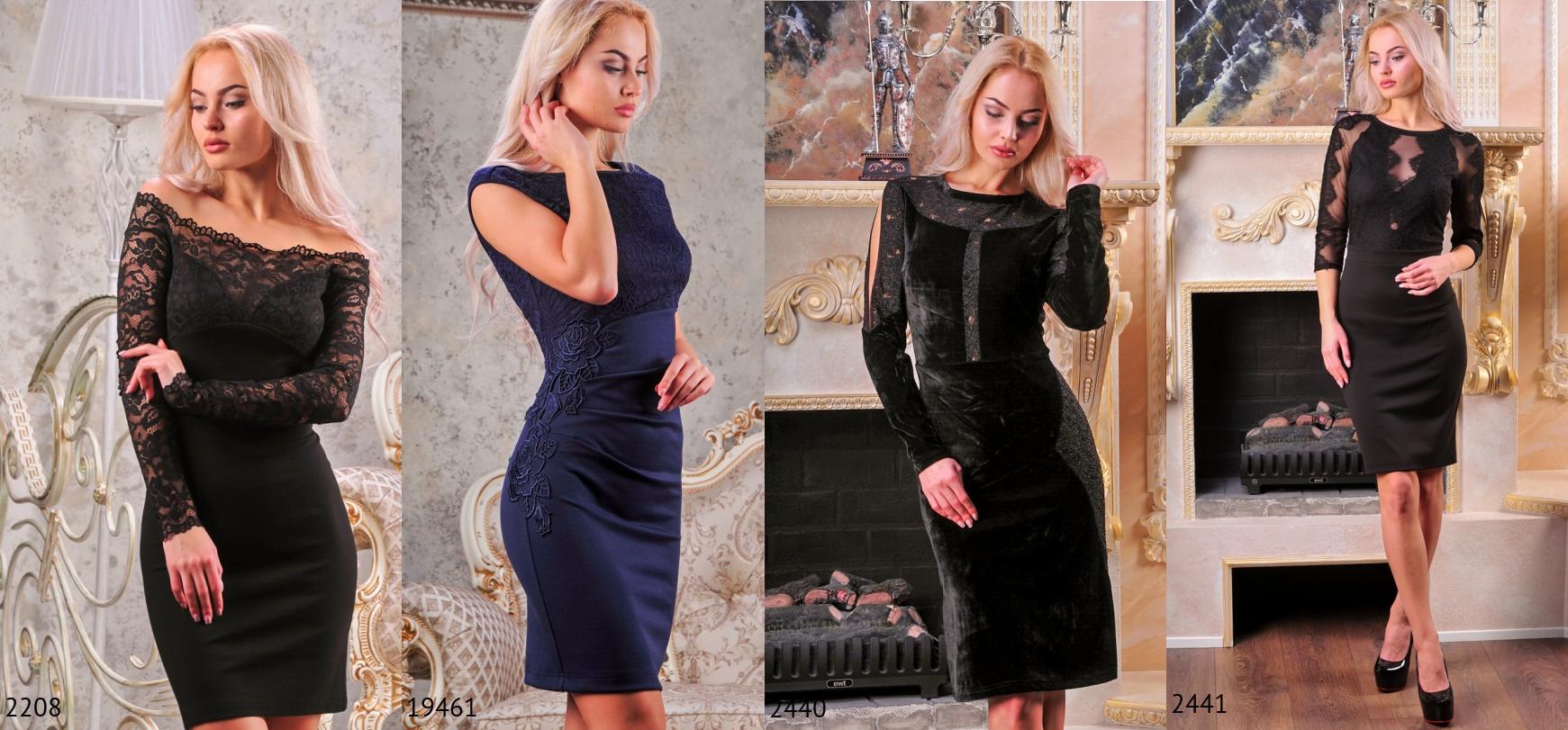 Шикарные платья к новогодним праздникам! Без рядов! Выбираем пока хорошее наличие.