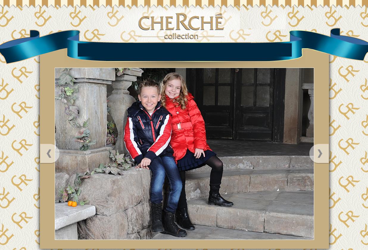 Cherche - 14. Возвращение модного бренда верхней одежды